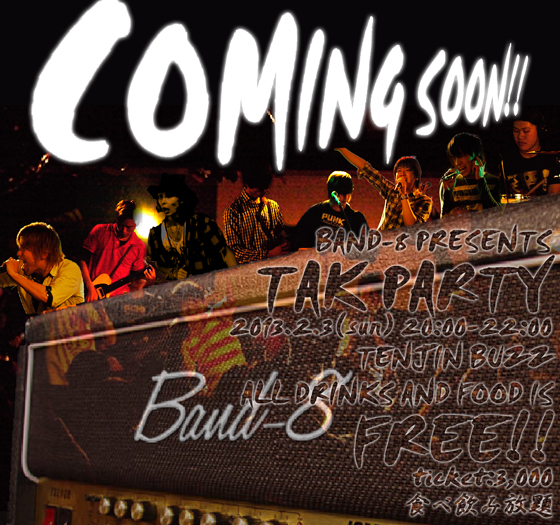 TV SHOW Channel-8 VOL.6!!! BAND-8 presents [TAK PARTY]