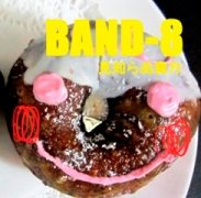 BAND-8 見知らぬ貴方