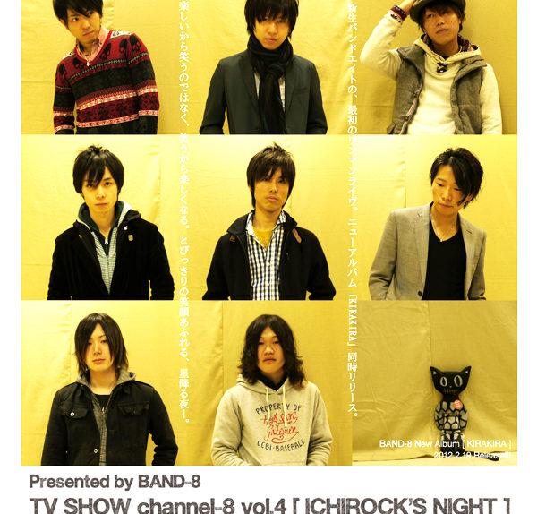 band8福岡ワンマン